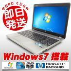ショッピング中古 HP ノートパソコン 中古パソコン ProBook 4540s Core i5 8GBメモリ 15.6インチワイド Windows7 MicrosoftOffice2010