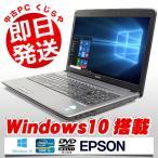 ショッピングOffice EPSON ノートパソコン 中古パソコン テンキー付き Endeavor NJ3500 Core i3 訳あり 2GBメモリ 15.6インチ Windows10 WPS Office 付き