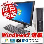 ショッピングOffice HP デスクトップパソコン 中古パソコン Compaq 8200Elite Core i7 8GBメモリ 23インチ Windows7 WPS Office 付き