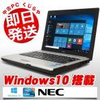 ショッピングOffice NEC ノートパソコン 中古パソコン VersaPro PC-VK17HB-E Core i7 訳あり 3GBメモリ 12.1インチワイド Windows10 WPS Office 付き