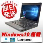 ショッピング中古 Lenovo ノートパソコン 中古パソコン ThinkPad X230 Core i5 訳あり 4GBメモリ 12.5インチワイド Windows10 WPS Office 付き