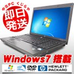 HP ノートパソコン 中古パソコン ProBook 4510s Celeron Dual-Core 2GBメモリ 15.6インチワイド Windows7 MicrosoftOffice2010 Home and Business
