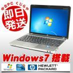 ショッピング中古 HP ノートパソコン 中古パソコン ProBook 4230s Core i3 訳あり 2GBメモリ 12.1インチワイド Windows7 MicrosoftOffice2013