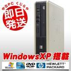 ショッピング中古 HP デスクトップパソコン 安い 中古パソコン COMPAQ dc7900USDT Core2Duo 2GBメモリ WindowsXP MicrosoftOffice2010