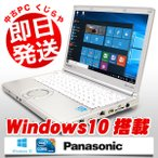 ショッピング中古 Panasonic ノートパソコン 中古パソコン Let'snote CF-NX2AWGCS Core i5 訳あり 4GB 12.1インチ Windows10 MicrosoftOffice2010 H and B