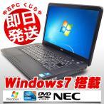 ショッピングOffice NEC ノートパソコン 中古パソコン VersaPro VK24T/X-D(VX-D) Core i5 訳あり 4GBメモリ 15.6インチワイド Windows7 WPS Office 付き
