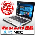 ショッピング中古 NEC ノートパソコン 中古パソコン VersaPro PC-VK10E/B-B(VB-B) Celeron Dual-Core 訳あり 3GBメモリ 12.1インチワイド Windows10 MicrosoftOffice2010 H and B