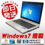 ショッピング中古 HP ノートパソコン 中古パソコン EliteBook 2560p Corei5 4GBメモリ 12.5インチワイド Windows7 MicrosoftOffice2010
