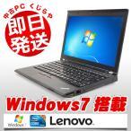 ショッピング中古 Lenovo ノートパソコン 中古パソコン ThinkPad X230 Core i5 訳あり 4GBメモリ 12.5インチワイド Windows7 MicrosoftOffice2013