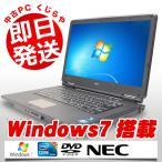 ショッピングOffice NEC ノートパソコン 中古パソコン VersaPro VK26M/X-E(VX-E) Core i5 4GBメモリ 15.6インチワイド Windows7 WPS Office 付き