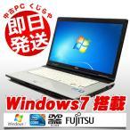 ショッピング中古 富士通 ノートパソコン 安い 中古パソコン LIFEBOOK E741/C Core i5 2GBメモリ 15.6インチ Windows7 MicrosoftOffice2010