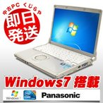 Panasonic ノートパソコン 安い 中古パソコン Let'snote CF-N10CW Core i5 4GBメモリ 12.1インチ Windows7 MicrosoftOffice2013