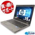 ショッピング中古 HP ノートパソコン 中古パソコン ProBook 6560b Core i5 4GBメモリ 15.6インチワイド Windows10 WPS Office 付き