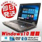ショッピング中古 HP ノートパソコン 中古パソコン ProBook 6560b Core i5 4GBメモリ 15.6インチ Windows10 MicrosoftOffice2010