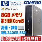 ショッピング中古 中古 デスクトップパソコン HP COMPAQ 6200Pro Core i5 4GBメモリ DVD-ROMドライブ Windows10 Kingsoft Office付き