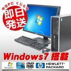 ショッピング中古 中古 デスクトップパソコン HP COMPAQ 6200Pro Core i3 4GBメモリ 24型ワイド フルHD DVDマルチドライブ Windows7 MicrosoftOfficeXP