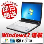 ショッピング中古 中古 ノートパソコン 富士通 LIFEBOOK P750 Core2Duo 3GBメモリ 12.1型ワイド DVD-ROM Windows7 MicrosoftOffice付(XP)