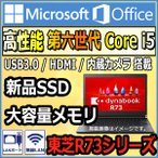 【デスクトップ用】安心の5年間保証 新品BUFFALO デスクトップPC用互換増設メモリ PC3-10600(DDR3-1333) 4GB×2枚組 D3U1333-4GX2/E