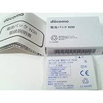 【ドコモ純正商品】(NEC)docomo STYLE series N-03D電池パック(N30)(AAN29356)