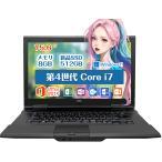 中古パソコン ノートパソコン 本体 ノートPC Windows7 大画面型 Core2Duo HDD250GB メモリ4GB DVDROMドライブ 無線LAN  パソコン Office付き 3ヵ月保証