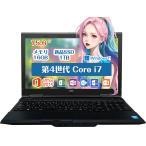中古パソコン ノートパソコン Microsoft Office 新品バッテリー交換済 Windows10 8GBメモリ 新品SSD512GB 第三世代Corei3 DVD 無線 15型 東芝 富士通 NEC
