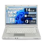 中古パソコン Panasonic レッツノート  Y8 CF-Y8シリーズ