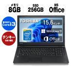 TOSHIBA/NEC/FUJITSU 中古ノートパソコン/ノートPC HDD500GB/無線LAN/第二世代Corei5/ メモリ8GB/HDMI端子付/ワイド大画面