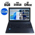 【Office 2016】【Windows 10】 【90日保証】ノートパソコン Core2Duo  大容量320GB 無線LAN  SDカードスロット 12.1型 B5 モバイル Panasonic Let's note CF-T9