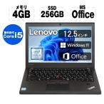 【新品バッテリー交換済み】【Office 2016】NEC VersaPro 中古 ノートパソコン ノートPC Win10 メモリ4GB 新品SSD120GB  二世代Corei5 USB3.0 HDMI 15型
