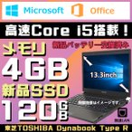 富士通 中古ノート PC  本体 15.6型 LIFEBOOK  大画面型タイプ  Win7/Win10選択可能 Core2Duo/Celeron HDD160GB メモリ2GB 人気モデル