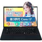 中古パソコン ノートパソコン Microsoft Office無料搭載 Windows XP搭載 ノートPC Corei3 新品SSD128GB  メモリ4GB A4 15.6型 DVDドライブ 富士通 東芝 NEC
