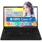「新品バッテリ交換済み」「新品SSD 1年保証」「Office2016搭載」東芝 TOSHIBA中古 ノートパソコン ノートPC Windows7&Windows10選択可能 2世代 Corei5
