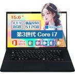 中古パソコン ノートパソコン 本体 ノートPC Windows10 HDD320 メモリ2GB シークレットパソコン  90日保証