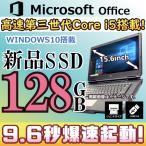 東芝 TOSHIBA R731シリーズ/第二世代Core i5/ノートパソコン 中古PC/Win10/マイクロソフト有線マウス/ 新品バッテリー交換済/ 新品4GBメモリ/HDD250GB/無線