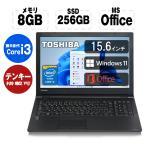 店長お任せ 中古パソコン ノート /A4サイズ15インチワイド/高速Core i5/メモリ4GB/HDD250GB/無線LAN/DVDドライブ/Win10/WPS Officeシリアルカードのおまけ付き/