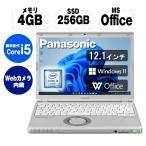 中古 ノートパソコン ノートPC  Windows XP搭載 Microsoft Office無料搭載 Windows10搭載可能 Intel Corei5 メモリ4GB HDD320GB 14型〜 富士通 NEC 東芝