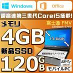 半額セール・赤字覚悟中古パソコン ノートパソコンNEC Versapro 大画面 15.6型 Windows7&Windows10 選択可能  A4 ワイド