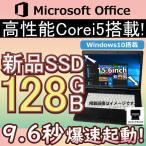 ��Win 10��ܡ��ٻ��� S761/D/��������Corei5-2520M 2.5GHz/HDD:250GB/DVD-ROM���/13.3�������Ρ���/̵��LAN���/��ťΡ��ȥѥ�����