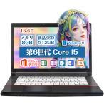 中古ノートパソコン ノートPC Windows XP搭載 Microsoft office搭載無料  intel Corei3 新品SSD120GB メモリ4G  DVDROM  NEC 富士通 東芝 等