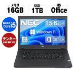 Yahoo!pclife「半額セール・赤字覚悟」「新品SSD120GB 搭載 1年保証付」ノートパソコン 中古ノート PC  A4 本体 大画面 Win7/Win10選択可能/東芝 TOSHIBA dynabook