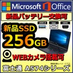 �ְ¿�����1ǯ�ݾ��ա��ʡ�AlphaGo SATA USB �Ѵ� �����ץ��� 2.5����� SATA�����֥� 5Gbps ��® SATA3 ����С����� USB3.0 2TB SSD/HDD ���դ� ���ͥ���