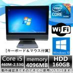 中古パソコン(Windows 10 Pro) NEC一体型PC MG-C Core i5 480M 2.66G/4G/250GB/DVD-ROM/無線有/19インチ