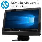 HP 23型液晶一体型AIO 8200Elite 第二世代Core i7-2600S 8GBメモリ 新品SSD256GB 正規版Office付き Windows10 中古一体型AIO