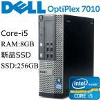 DELL OptiPlex 7010 SFF 第三世代Core i5-3470 8GBメモリ 新品SSD256GB Office付き Win10  中古デスクトップパソコン