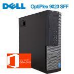 DELL OptiPlex 7010 SFF 第三世代Core i3-3220 4GBメモリ HDD500GB Office付き Win10 中古 デスクトップパソ コン