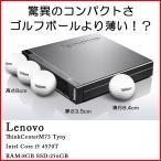 Lenovo ThinkCentre M73 Tiny 第四世代Core i5-4570T 2.90GHz 8GBメモリ 新品SSD256GB 正規版Office付き Windows10 中古デスクトップパソコン