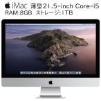 Apple iMac ����21.5-inch Core-i5 8GB���� 1000GB 1920x1080 2K������ ���åץ� 10.14Mojave ��Ű��η�AIO iMac13.1 EMC2544 A1418