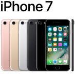 iPhone7 32GB 白ロム 4.7インチ Retina HDディスプレイ Touch ID 中古スマホ アップル APPLE 中古アイフォン 本体のみ apple アップル
