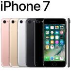 iPhone7 128GB SIMフリー 4.7インチ Retina HDディスプレイ Touch ID 中古スマホ アップル APPLE 中古アイフォン 本体のみ apple アップル 白ロム