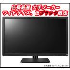 ŹĹ����������� �֥�å����� �磻�ɥ������վ���˥��� 22�����/23�����/24����� ��ťǥ����ץ쥤 ���LCD ��űվ���˥���